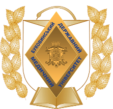 "Higher State Educational Establishment of Ukraine ""Bukovinian State Medical University"""