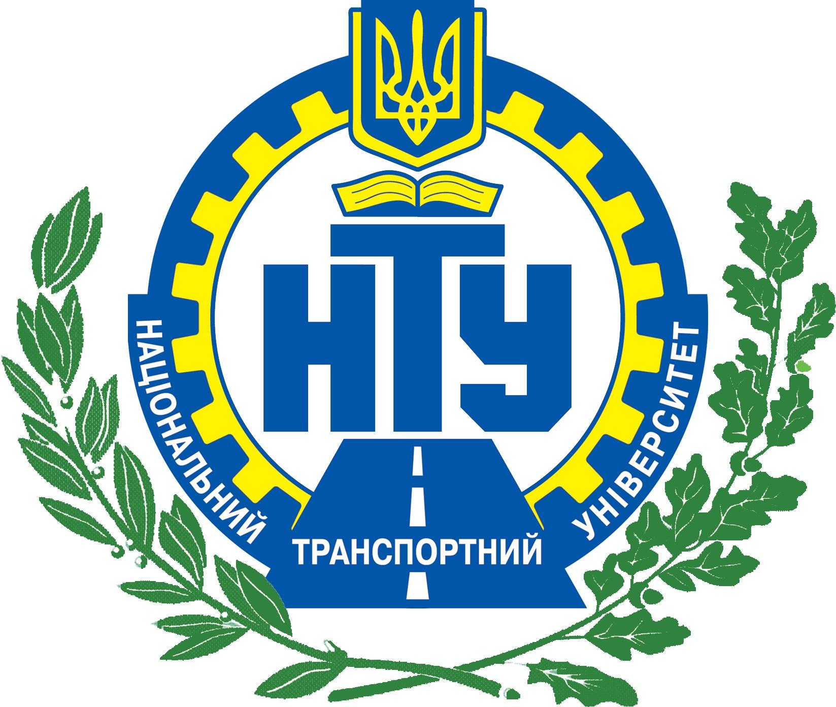 National transport university