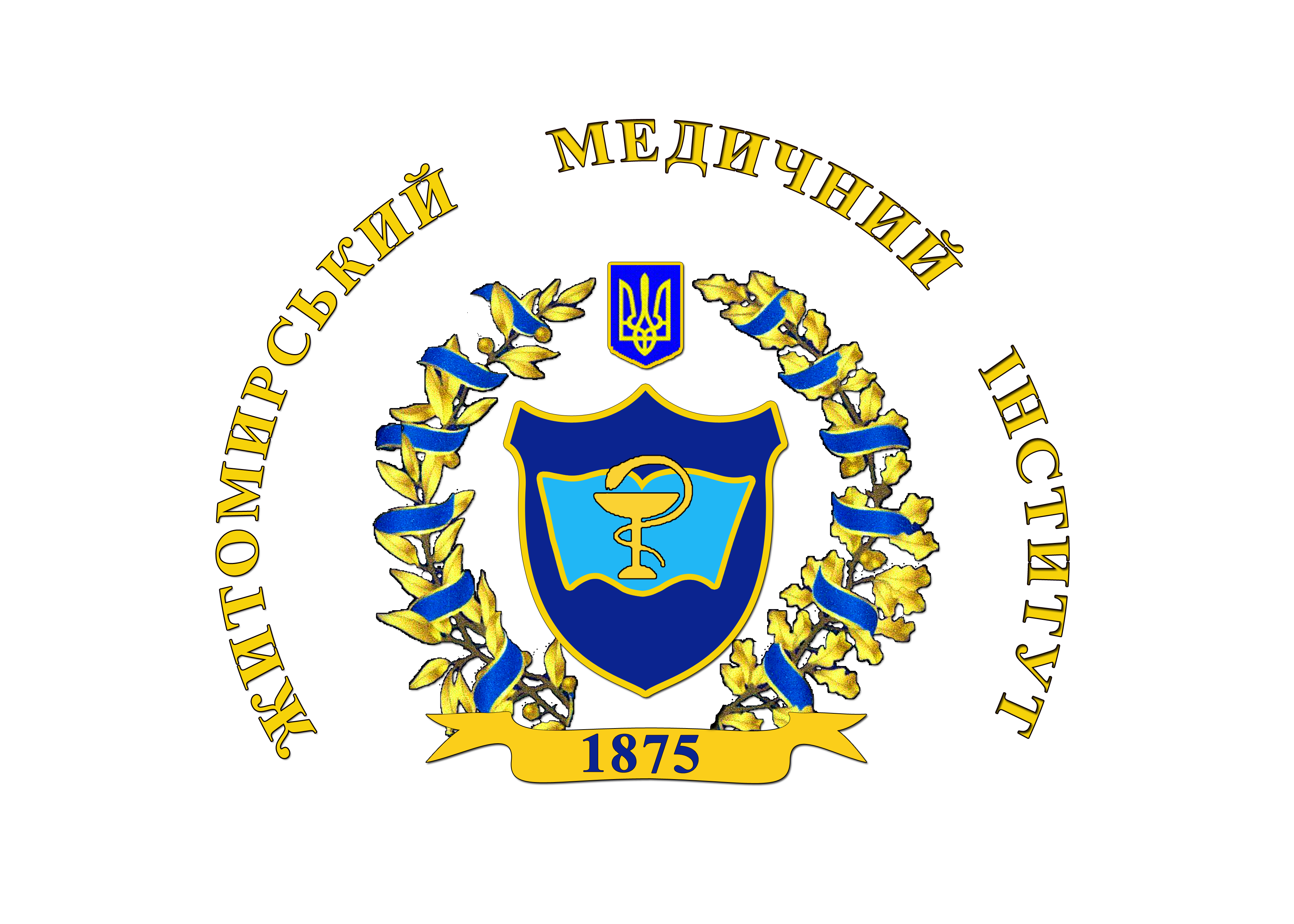 Zhytomyr Medical Institute