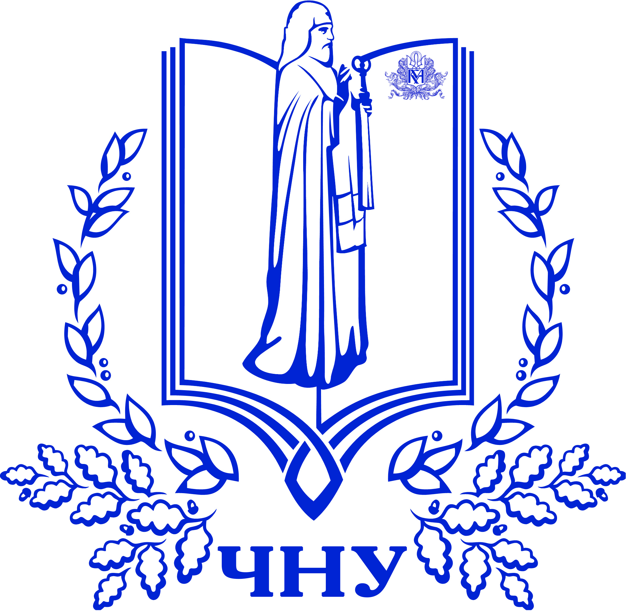 Petro Mohyla Black Sea National University