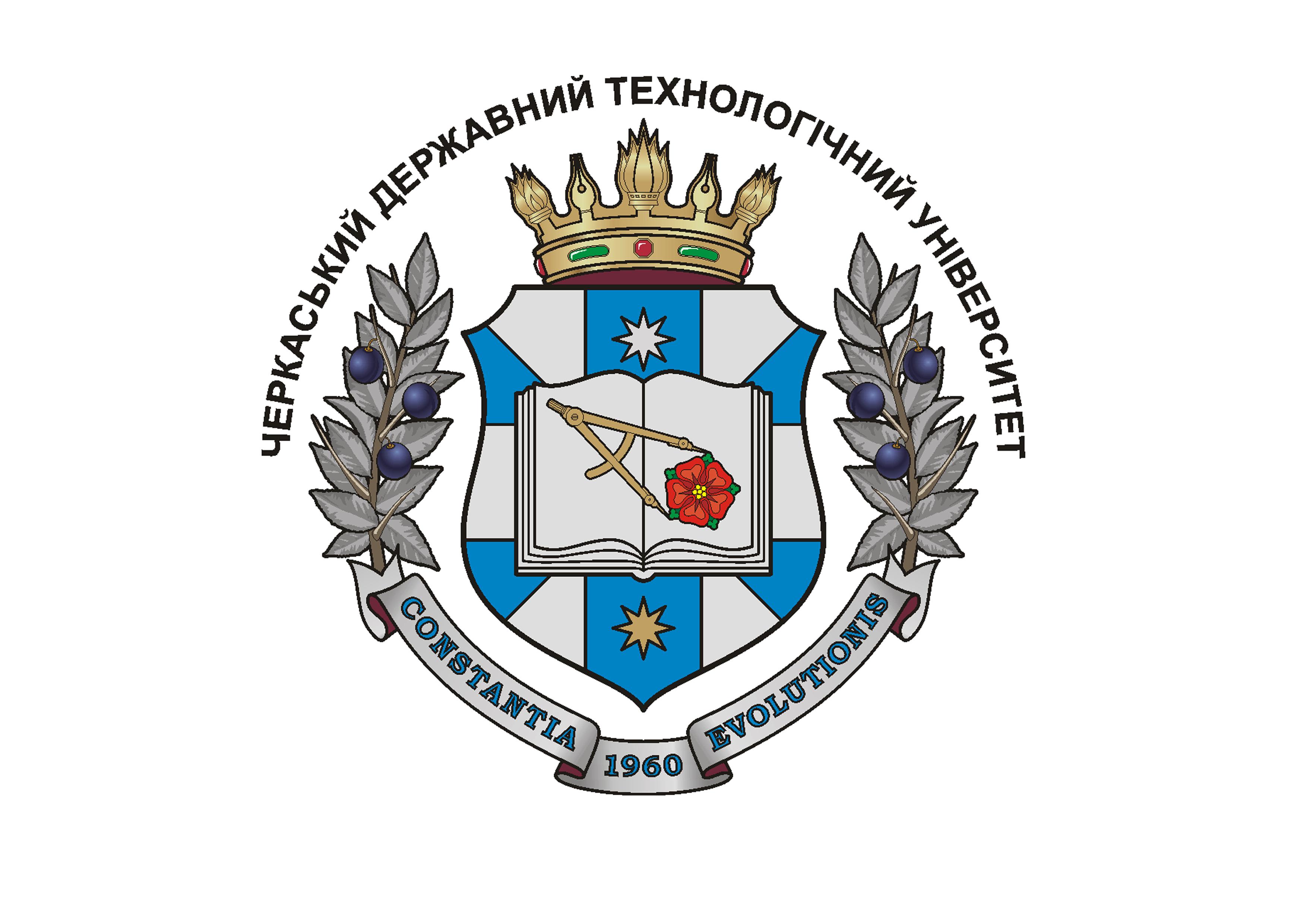 CHERKASY STATE TECHNOLOGICAL UNIVERSITY