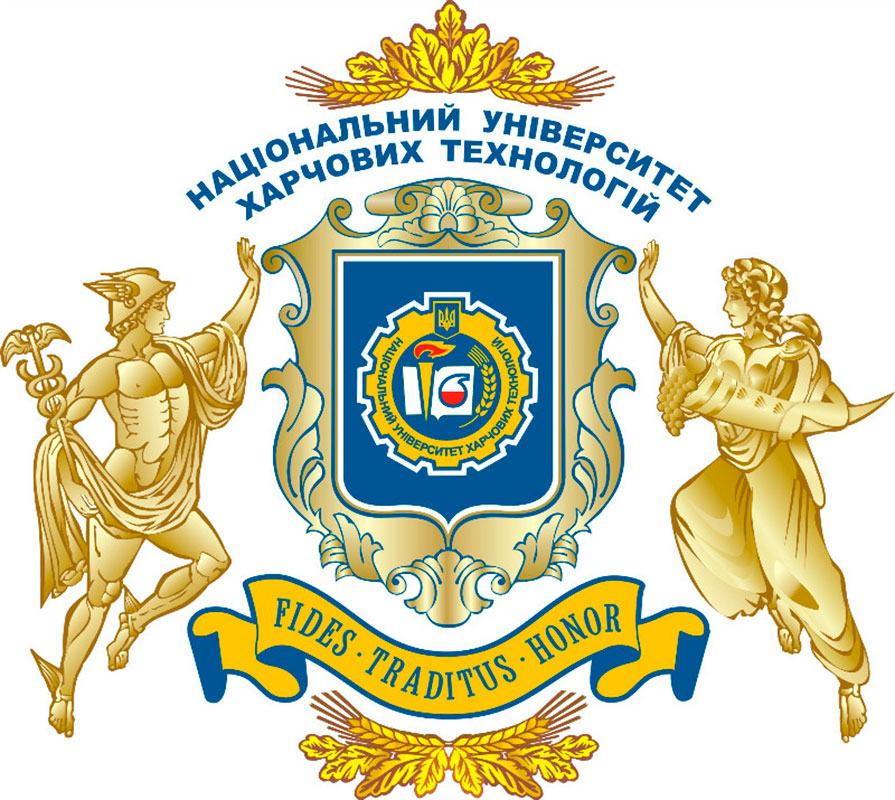 National University of Food Technologies