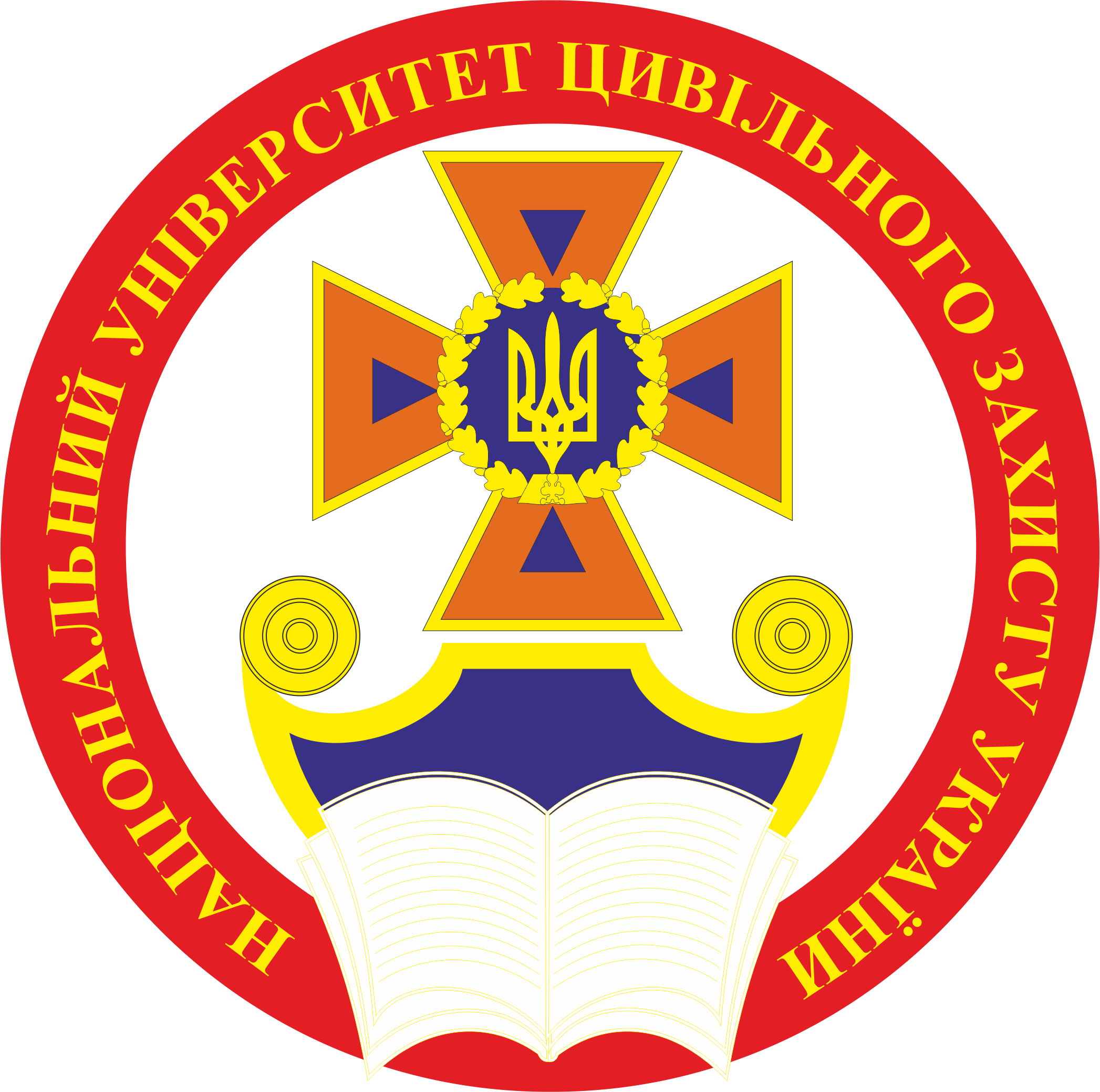 National University of Civil Defence of Ukraine