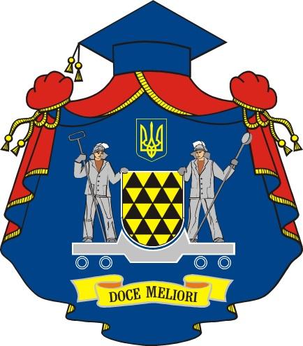 National Metallurgical Academy of Ukraine