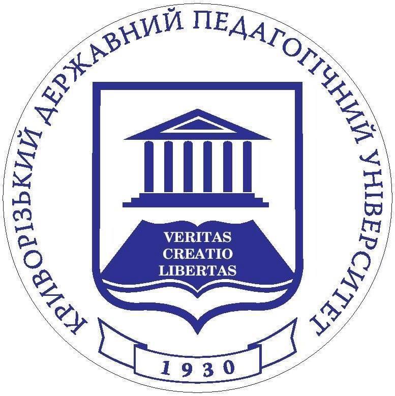 Kryvyi Rih State Pedagogical University
