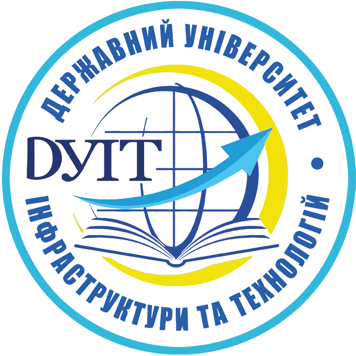 State University of Infrastructure and Technology