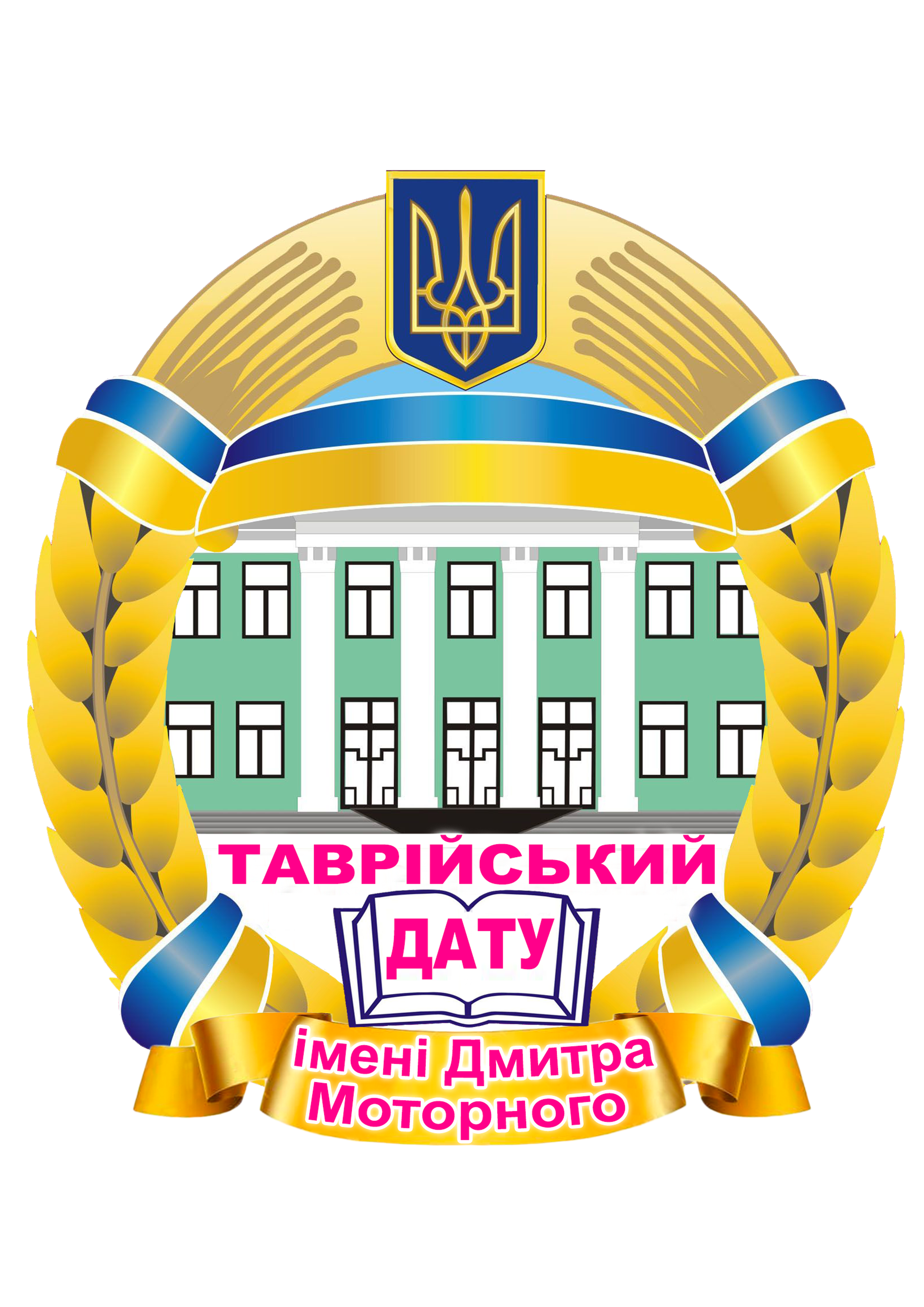 Dmytro Motornyi Tavria State Agrotechnological University