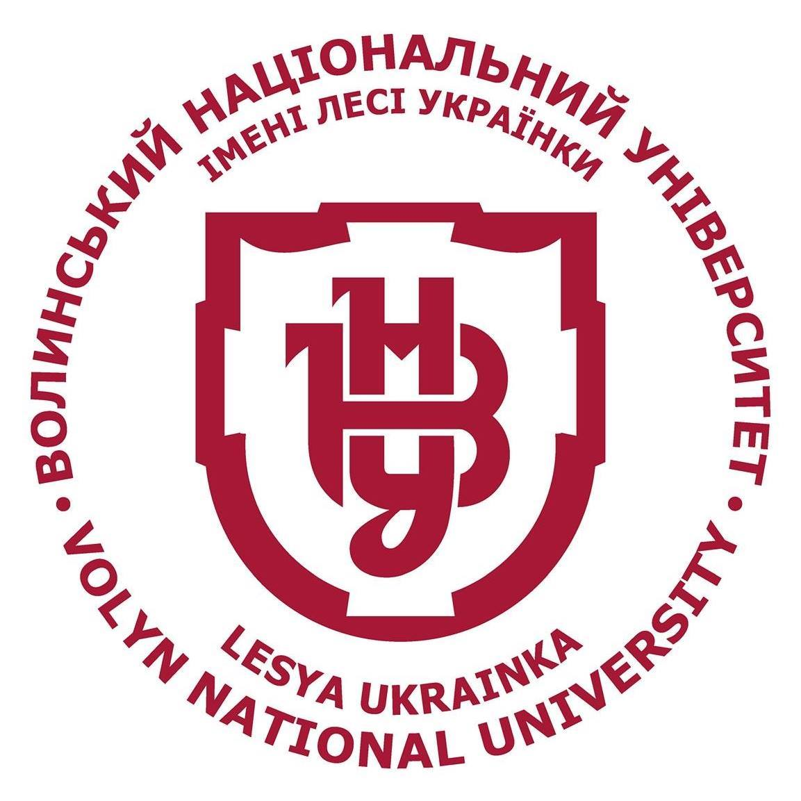 Lesya Ukrainka Volyn National University