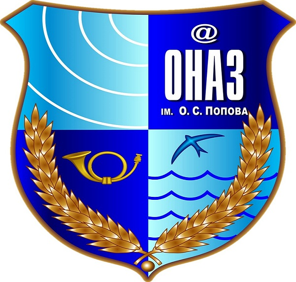 Odesa National Academy of Telecommunications named after О. S. Popov, Odesa