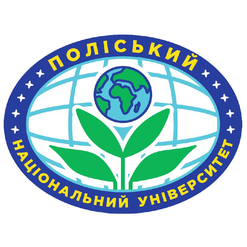 Поліський національний університет
