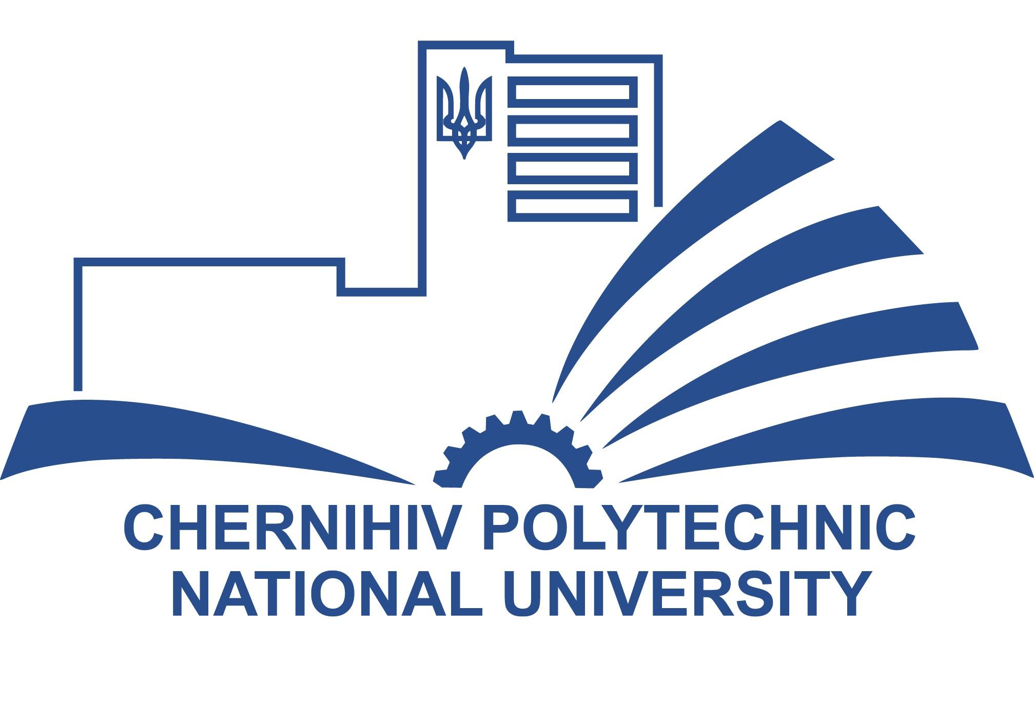 Chernihiv Polytechnic National University