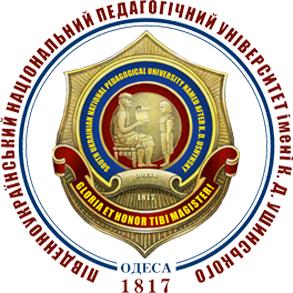Південноукраїнський національний педагогічний університет імені К. Д. Ушинського
