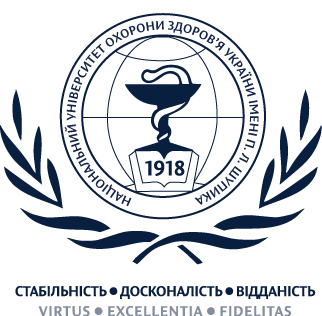 Shupyk National Healthcare University of Ukraine