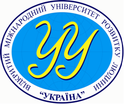"Higher education institute Open International university of Human Development ""UKRAINE"""