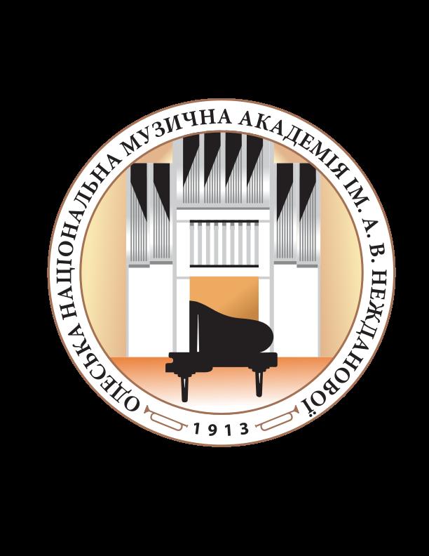 The Odessa national A.V. Nezdanova academy of music