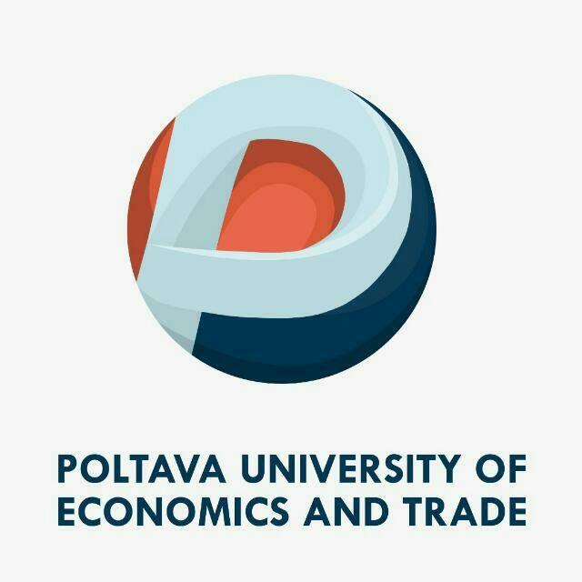 Вищий навчальний заклад Укоопспілки «Полтавський університет економіки і торгівлі»
